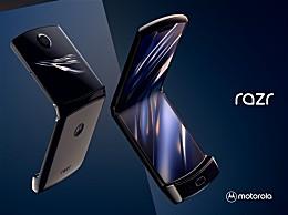 摩托罗拉发布手机 摩托罗拉发布新款Razr折叠手机
