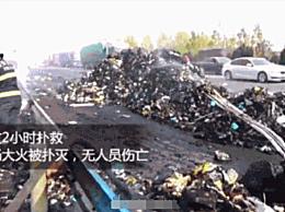 百世快递回应13吨包裹烧毁:大部分补发货物已发出