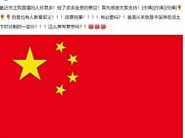 李湘回应直播言论争议 李湘直播时究竟说了什么