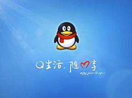 QQ随机身份登录是什么?QQ随机身份登录方法步骤