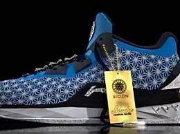世界上最贵的鞋 一双鞋430万