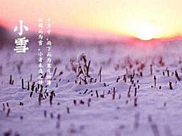 小雪节气是什么时候 是怎么来的 小雪的习俗及由来介绍