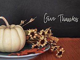 感恩节简短的祝福语大全 感谢身边的你们感恩节快乐