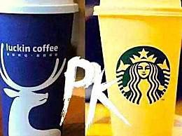 瑞幸咖啡亏损5亿 瑞幸咖啡亏损5亿怎么回事?