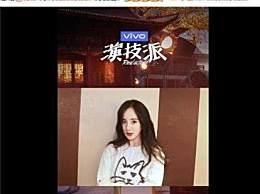 赵丽颖疑对改编不满 有翡新剧女二风头盖过女一?