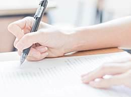 个人奖学金申请书怎么写 大学生奖学金申请书模板范文