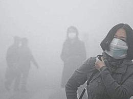 冬天怎么预防雾霾?雾霾的危害和预防方法介绍