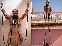 世界上最长的胡子 印度男子胡子长14英尺
