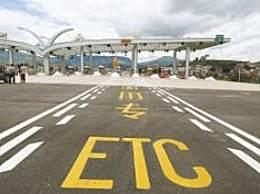 北京货车ETC上线 可享受通行费优惠政策