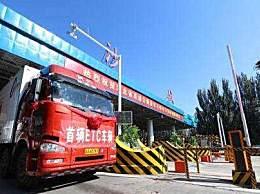 北京货车ETC上线 货车办理ETC有什么好处