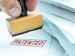 U盘20年专利到期 专利到期以后该怎么办