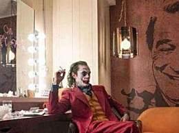 《小丑》世界票房将破10亿美元 小丑是怎么样狂揽10亿票房的