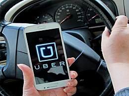 Uber被罚款6.5亿 Uber为什么被罚款