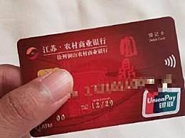 补办银行卡原来的卡号还能用吗