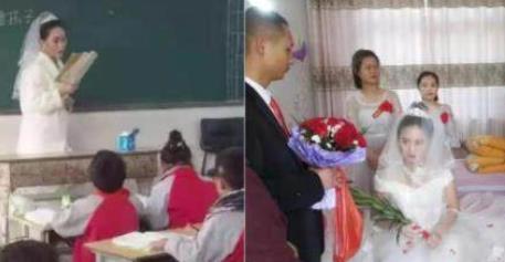 老师穿婚纱讲课 硬核老师从学校嫁人