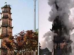 巴中百年古塔被烧 系祭祀时起风引发的火灾