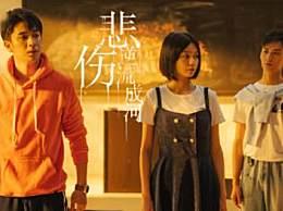 陈凯歌输给郭敬明 演员请就位最新一期太精彩