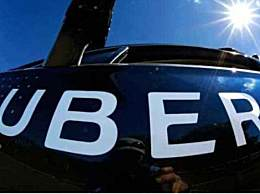 Uber被罚款6.5亿 Uber因为什么被指控罚款