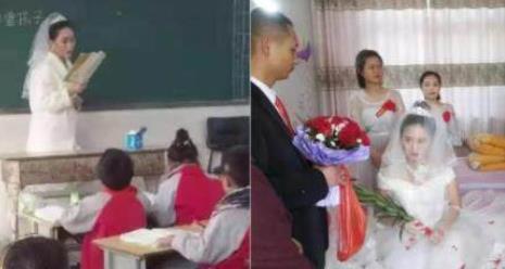 老师穿婚纱讲课 硬核老师结婚当天坚持教学