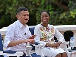 马云鼓励非洲创业者 马云鼓励非洲创业者脱离贫困