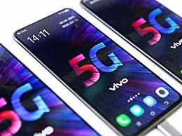 5G手机明年或降至千元以下 明年市场将以5G手机为主