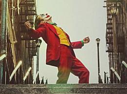 电影小丑完整版1080P百度网盘自取入口
