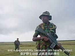 马云再度为非洲巡护员颁奖 保护野生动物不分国籍