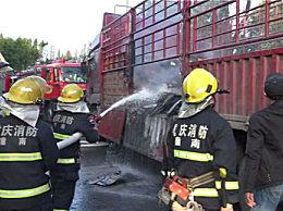 2吨自热方便火锅提前熟了 满载自热方便火锅的货车起火