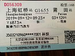 妈祖有身份证号实名制登机 网友调侃:身份证号不能暴露