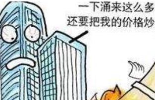中国转战泰国买房 70万可买精装泰国豪宅