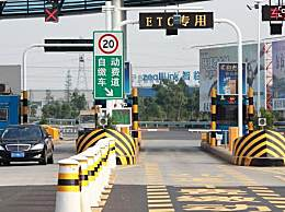 北京货车ETC开始发放 采取记账卡模式先通行后付费