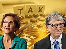 美国富人税计划 美国富人交多少税