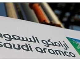 全球最赚钱企业上市 沙特阿美比苹果公司市值还高出许多