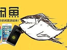 闲鱼卖家几天发货 闲鱼上卖家发货有时间限制吗