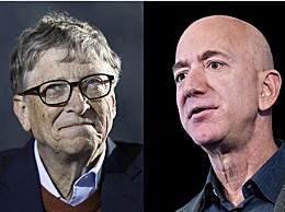 比尔盖茨重新登顶首富 两年再次登上首富宝座