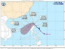 26号台风海鸥最新路径图
