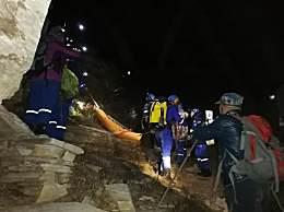 北京九级大风 一女驴友被大风吹下悬崖遗体已被找到