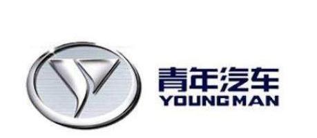 青年汽车正式破产 庞青年被列入失信名单20余次