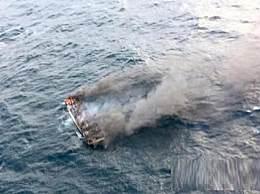 韩国渔船12人失踪 12名船员下落不明