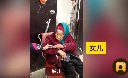 妈妈给84岁女儿稍糖 107岁妈妈乐开了花