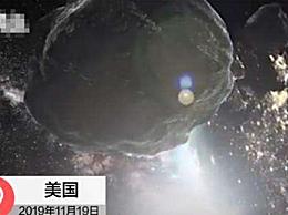 小行星JF1或将于2022年撞地球 地球被小行星撞击危害有多大