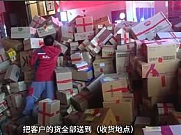 女子双11收1617件快递 快递公司只能为其租临时仓库存放