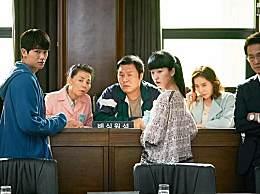 反应社会与现实问题的韩国电影有哪些?十大豆瓣高分韩国现实问题电影排行榜