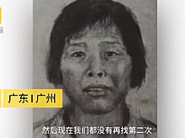 警方确认梅姨存在 目前仍在花大力气寻找