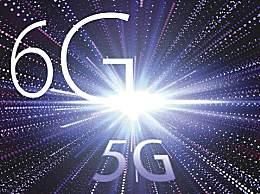 6G速率是5G的10至100倍 预计2030年商用