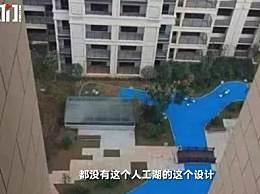 开发商回应塑胶造人工湖 网友看后爆笑