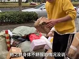 快递员离职留下5000个包裹 双十一派送却难倒了快递