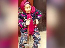 妈妈给84岁女儿捎糖 107岁妈妈给84岁女儿捎糖吃让人感动