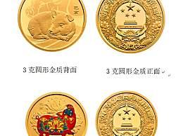 猪年金银纪念币出炉  全套共17枚金币10枚银币7枚