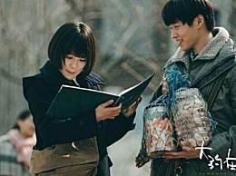 《大约在冬季》观后感及影评 看大约在冬季电影有感五篇
